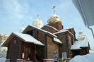 Храм в честь святой мученицы Татианы_12