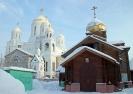 Храм в честь святой мученицы Татианы_13