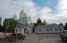 Храм в честь святой мученицы Татианы_8